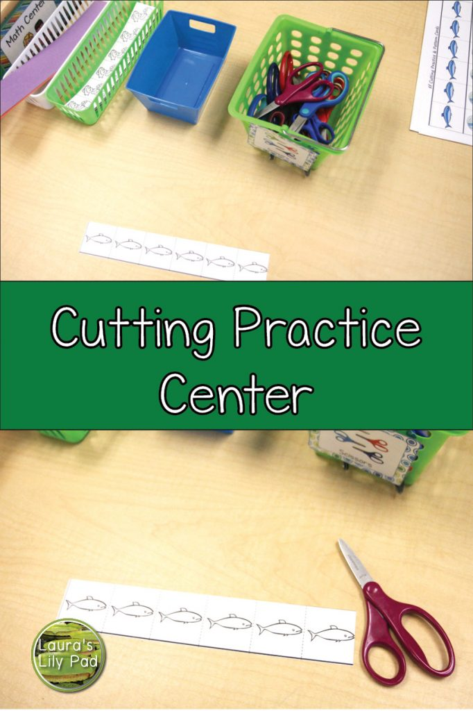 About Me Cutting Practice Center