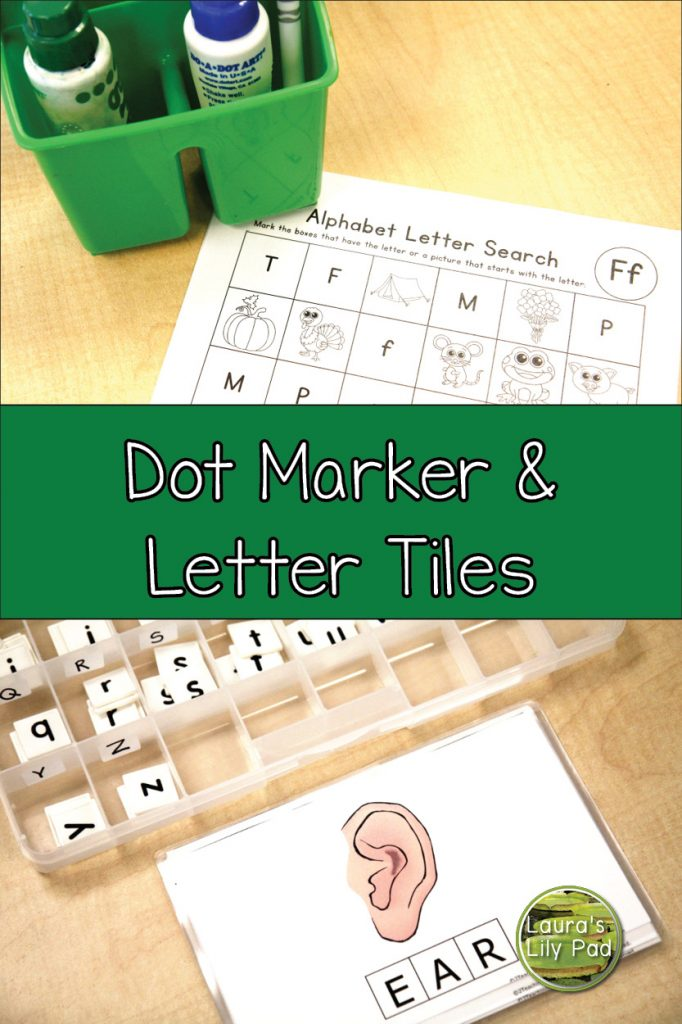 Dot Marker and About Me Theme Letter Tiles
