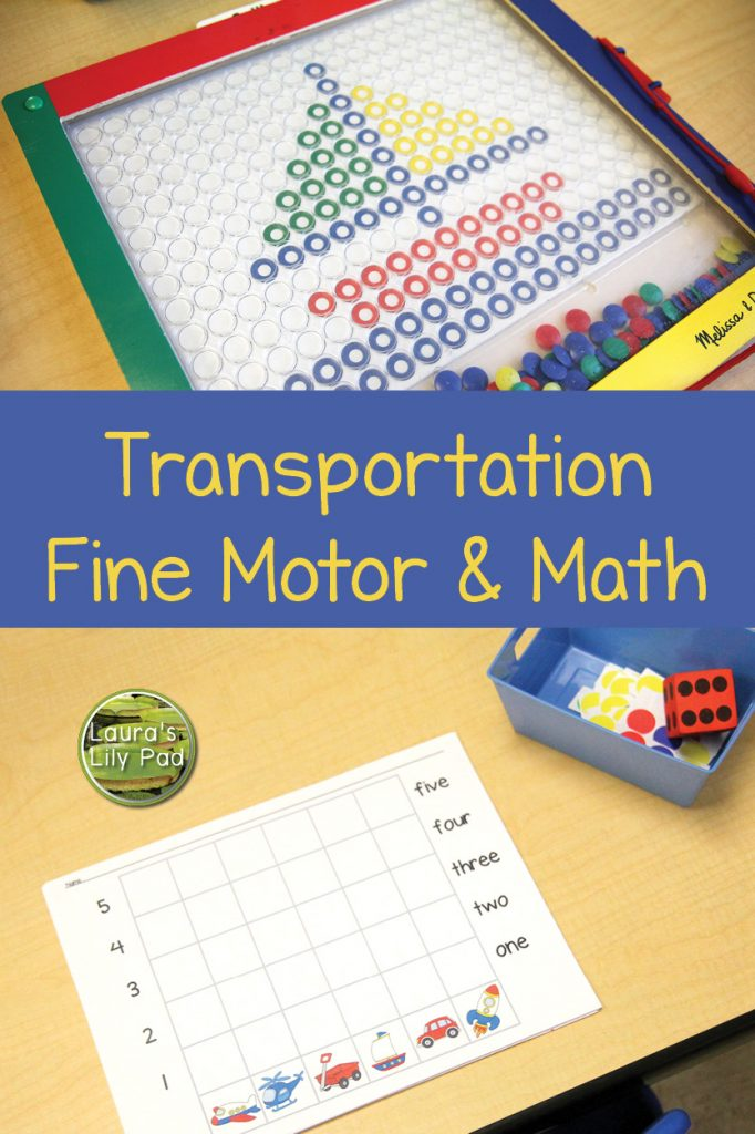 Transportation Fine Motor and Math