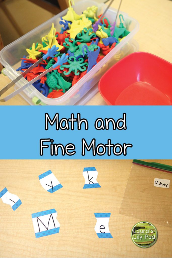Math and fine motor centers