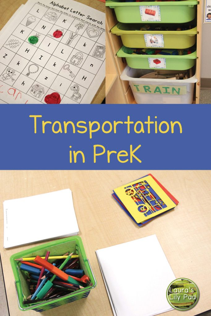 Transportation Fine Motor Literacy